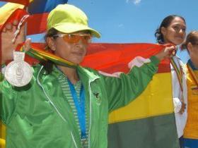 Famous People from Bolivia: Geovana Irusta