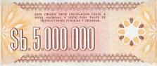 Economy in Bolivia, Bolivia currency, Economy of Bolivia, Bolivian Money