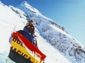 Famous People from Bolivia: Bernardo Guarachi