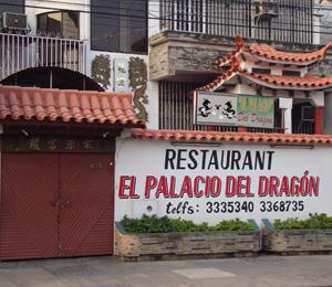 Fachada del Restaurant Palacio del Dragón