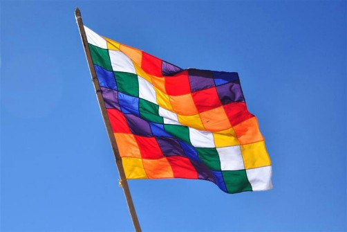 Bolivia has 2 national flags. This on